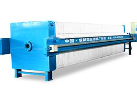 厢式1250系列压滤机