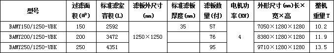 201601121733005545.jpg