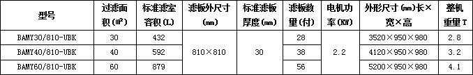 201601121707265270.jpg